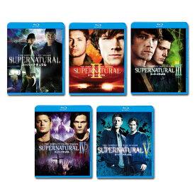 【送料無料】 Blu-ray SUPERNATURALスーパーナチュラル <ファースト〜フィフス・シーズン> コンプリート・5タイトルセット