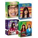 【送料無料】 アグリー・ベティ 全巻(シーズン1〜4<ファイナル>) コンパクト BOX DVDセット