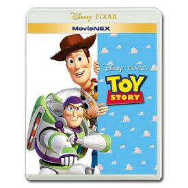 【送料無料】 トイ・ストーリー MovieNEX [ブルーレイ 1枚、DVD 1枚、デジタルコピー(クラウド対応)、MovieNEXワールドのセット]