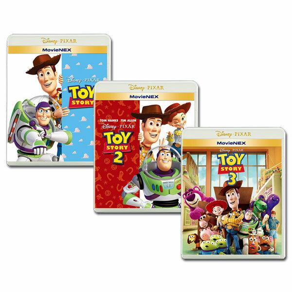 【送料無料】 トイ・ストーリー 1+2+3 MovieNEX 3作セット [ブルーレイ 3枚、DVD 3枚、デジタルコピー(クラウド対応)、MovieNEXワールドのセット]