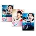 【送料無料】 あまちゃん 完全版 DVD-BOX 1〜3<完> セット