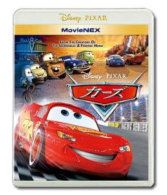 【送料無料】 カーズ MovieNEX (ブルーレイ 1枚、DVD 1枚、デジタルコピー(クラウド対応)、MovieNEXワールドのセット)