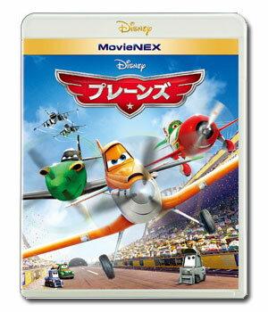 【送料無料】 プレーンズ MovieNEX (ブルーレイ 1枚、DVD 1枚、デジタルコピー(クラウド対応)、MovieNEXワールドのセット)