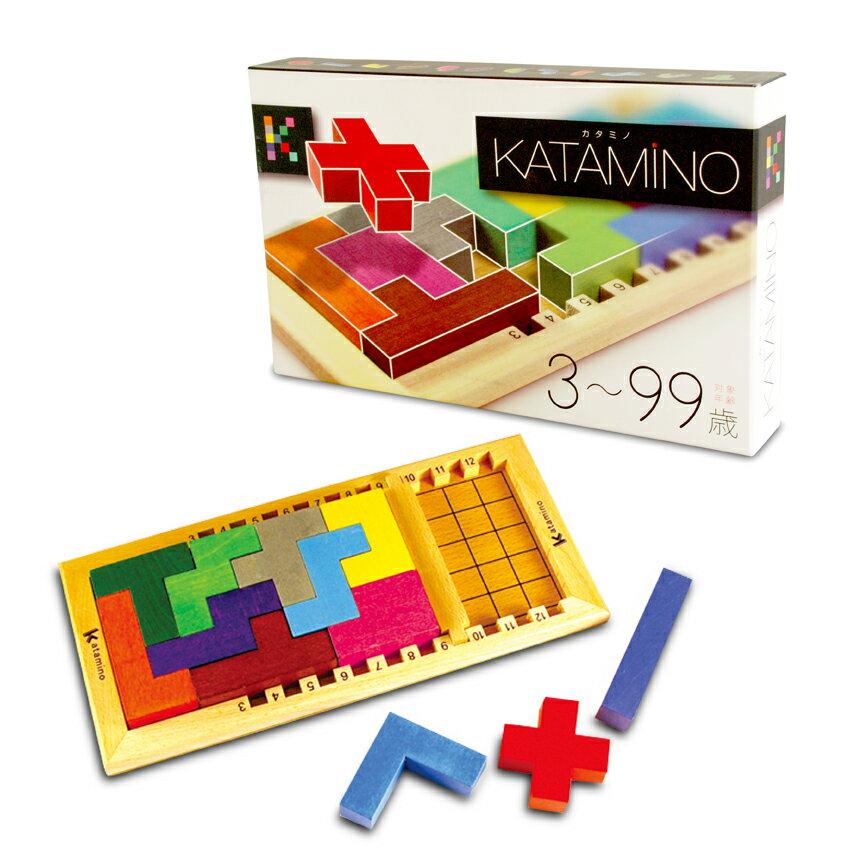 【送料無料】 あす楽対応 ポイント6倍 Gigamic<ギガミック社> カタミノ-KATAMINO-(パズル・ゲーム)