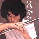 【送料無料】 龍雲ベスト 1978〜1986 CD2枚組 /永井龍雲