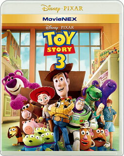 【送料無料】 トイ・ストーリー3 MovieNEX [ブルーレイ 1枚、DVD 1枚、デジタルコピー(クラウド対応)、MovieNEXワールドのセット]
