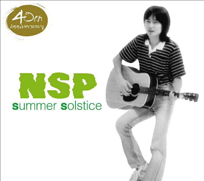 【送料無料】 NSP40周年記念スペシャルCD NSP summer solstice (CD枚組) / NSP