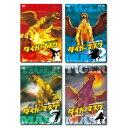 【送料無料】 タイガーマスク DVD-COLLECTION 全巻 Vol.1〜Vol.4<完> セット
