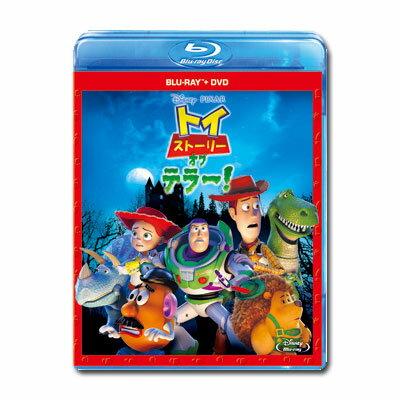 【送料無料】 トイ・ストーリー・オブ・テラー! ブルーレイ+DVDセット