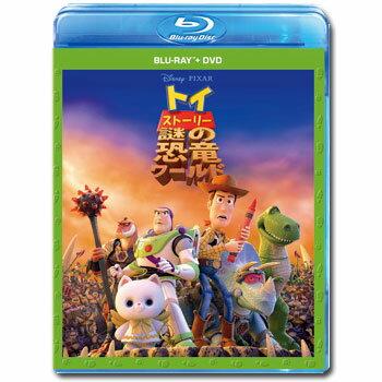 【送料無料】 トイ・ストーリー 謎の恐竜ワールド ブルーレイ+DVDセット