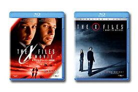【送料無料】 「X-ファイル ザ・ムービー」 & 「X-ファイル:真実を求めて」 ブルーレイ2作セット