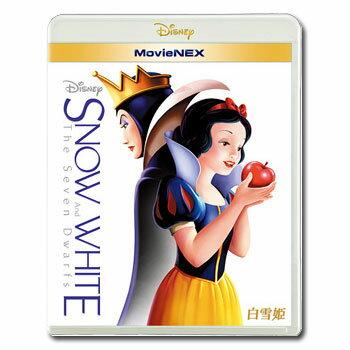 【送料無料】 白雪姫 MovieNEX