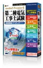 【送料無料】 速読 + 速耳 資格対策シリーズ media5 Premier 6 第二種電気工事士試験