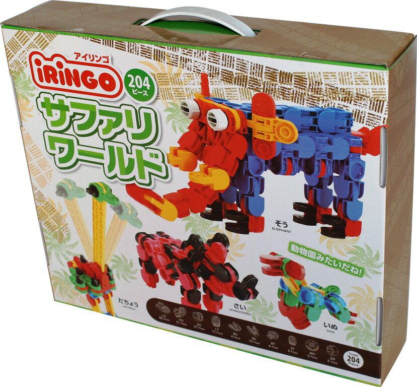 【送料無料】 あす楽対応 ポイント10倍 感覚ブロック アイリンゴ [iRiNGO] 204 N