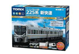 【送料無料】 鉄道模型 TOMIX(トミックス) Nゲージ ベーシックセットSD 225系新快速
