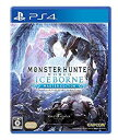 【送料無料】 PlayStation 4 モンスターハンターワールド:アイスボーン