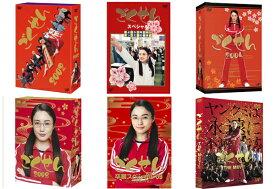 【送料無料】 仲間由紀恵 「ごくせん」 DVD 全6タイトル(2002、スペシャルヤンクミ涙の卒業式、2005、2008、卒業スペシャル'09、THE MOVIE)セット