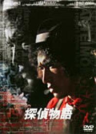 【送料無料】 探偵物語 DVD4巻セット(Vol.1〜Vol.4)