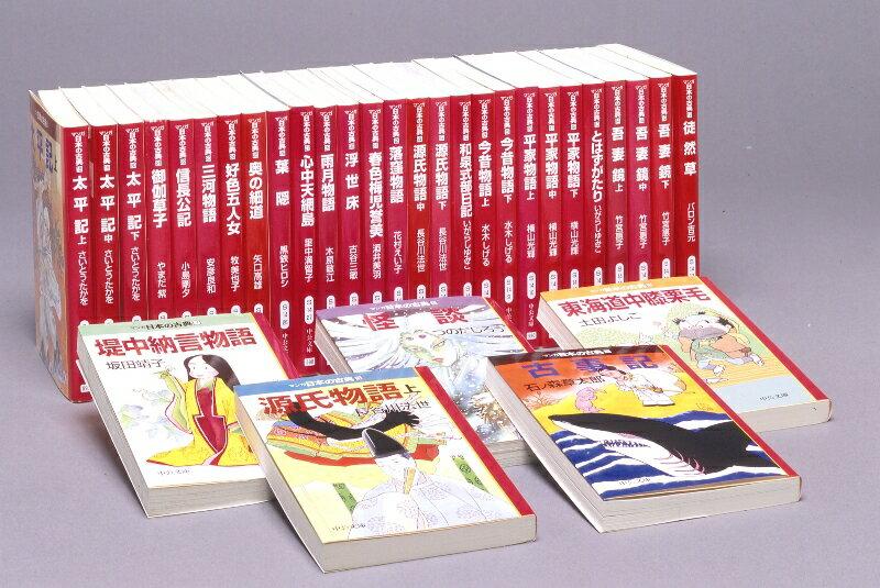 文庫 マンガ 日本の古典  (全32巻)
