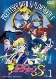 【送料無料】 美少女戦士セーラームーンS DVD全7巻セット
