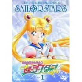【送料無料】 美少女戦士セーラームーンセーラースターズ DVD全6巻セット