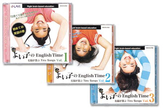 Shichida (Shichida) teaching children English Time CD volume 3 ( Vol.1.2.3 )