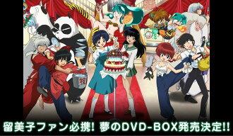 "Takahashi rumiko child It's a Rumic World special animated BOX (""Uru and wig,""Ranma 1/2' Yasha)"