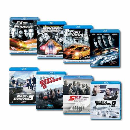 【送料無料】 ワイルド・スピード シリーズ全8作 Blu-rayセット