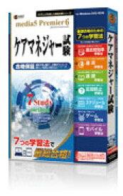 【送料無料】 速読 + 速耳 資格対策シリーズ media5 Premier 6 ケアマネジャー試験