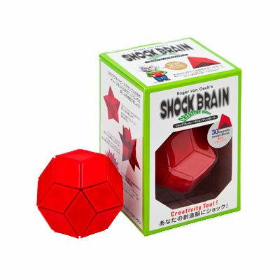 【送料無料】 あす楽対応 磁石でくっつく!遊んで創造力アップ! SHOCKBRAIN ショックブレイン ビッグボール カラー