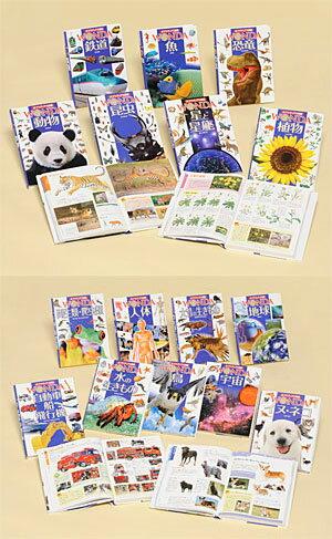【送料無料】 ポイント5倍 ポプラディア大図鑑WONDA 第1期(全7巻) + 第2期(全9巻) セット