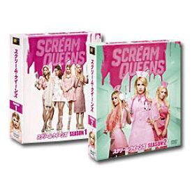 【送料無料】 スクリーム・クイーンズ シーズン1&2 <SEASONSコンパクト・ボックス> DVDセット