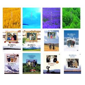 【送料無料】 北の国から Blu-ray 全巻 (連続ドラマ1〜4 + ドラマスペシャル「83 冬」〜「2002遺言」) 計12巻セット