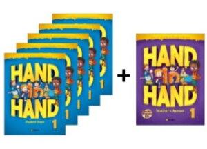 【送料無料】 小学生向け総合英語コースブック Hand in Hand 1 Student Book 5冊セット + Free Teacher's Manual