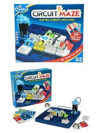 【送料無料】 あす楽対応 電気回路パズルゲーム ThinkFun(シンクファン) CIRCUIT MAZE(サーキット・メイズ)