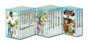 【送料無料】 青い鳥文庫 はやみねかおる 「夢水清志郎」 セット 全18巻