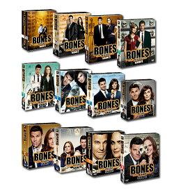 【送料無料】 BONES —骨は語る— 全巻 シーズン1-12 <SEASONSコンパクト・ボックス> セット