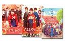 【送料無料】 広瀬すず ちはやふる 「上の句」 + 「下の句」 + 「結び」 通常版 Blu-ray&DVD3タイトルセット
