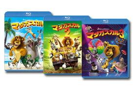 【送料無料】 マダガスカル Blu-ray 3タイトルセット