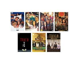 【送料無料】 トリック TRICK -劇場版- 全4タイトル + ドラマ3タイトル DVD 計7タイトルセット