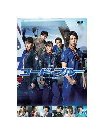 【送料無料】 コード・ブルー ドクターヘリ緊急救命 1~3 season + スペシャル + 劇場版 DVD5タイトルセット