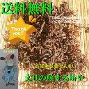 【送料無料】高知産乾燥天然ぜんまい29年度産 たっぷり1Kg北海道沖縄は送料500円のご負担お願いします。