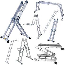 【即日出荷】アルミニウム製 多機能はしご ステップエイト 脚立 踏み台 作業台 ステップ8