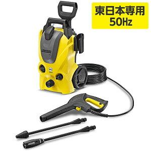 【即日出荷】ケルヒャー KARCHER 高圧洗浄機 K3サイレント 1.601-446.0 東日本専用:50Hz