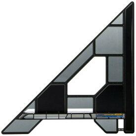 【即日出荷】シンワ測定 丸ノコガイド定規 トライアングル ポリカ 30cm 78280