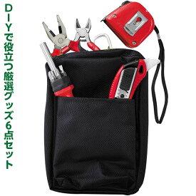【即日出荷】山善 YAMAZEN DIY工具収納バッグ付き ツールセット ブラック YDP-6(BK)