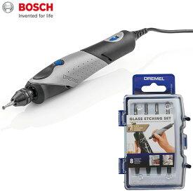 【即日出荷】ボッシュ BOSCH ドレメル ペン型ミニルーターFINO フィーノ ガラスエッチングキット付き 2050-N/11JAJ
