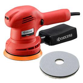 【即日出荷】リョービ RYOBI サンダポリシャー ランダムオービットサンダー RSE-1250