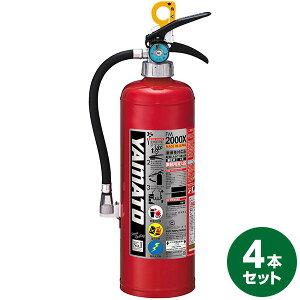 【直送】【代引・日時指定不可】ヤマトプロテック 蓄圧式消火器 FM-2000X 4本セット【沖縄・離島配送不可】