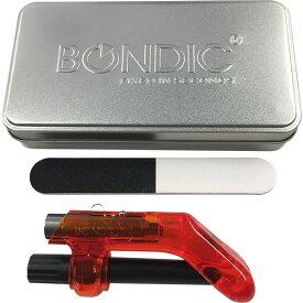 【即日出荷】ボンディック エヴォ BONDIC EVO スターターキット BD-SKEJ 液体プラスチック接着剤 補修材 化学反応型